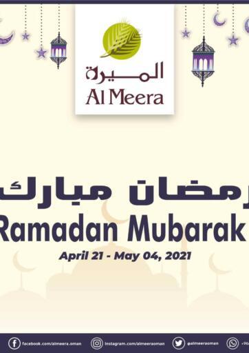 Oman - Salalah Al Meera  offers in D4D Online. Ramadan Mubarak. . Till 4th May