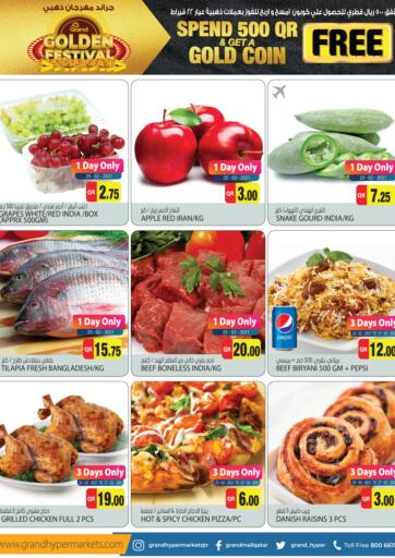 Qatar - Al Wakra Grand Hypermarket offers in D4D Online. Golden Festival. Special Deal  Offers Are Available At Grand Hypermarket. Offers Are Valid Till 27th February   . Enjoy!!. Till 27th February