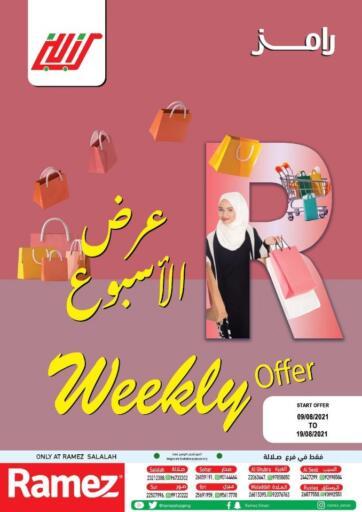 Oman - Salalah Ramez  offers in D4D Online. Weekly Offer. . Till 19th August
