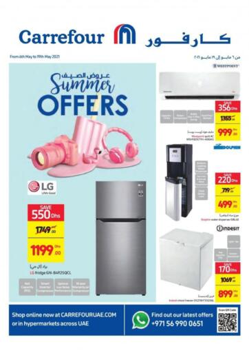 UAE - Dubai Carrefour UAE offers in D4D Online. Summer Offers. . Till 19th May