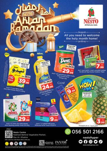 UAE - Ras al Khaimah Nesto Hypermarket offers in D4D Online. Ras Al Khaimah. Choose Within More Choices From Nesto Hypermarket. Exciting Offers Waiting For You Till 27th March 2021.  Enjoy Shopping!!!. Till 27th March