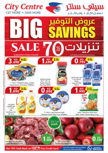 Kuwait City Centre  offers in D4D Online. BIG SAVINGS. . Till 09th March