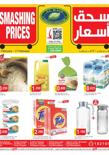 Kuwait AL RAIE SUPERMARKET offers in D4D Online. Smashing Prices. . Till 17th February