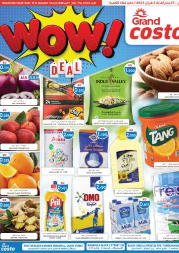 Kuwait Grand Costo offers in D4D Online. Wow Deal. . Till 2nd February