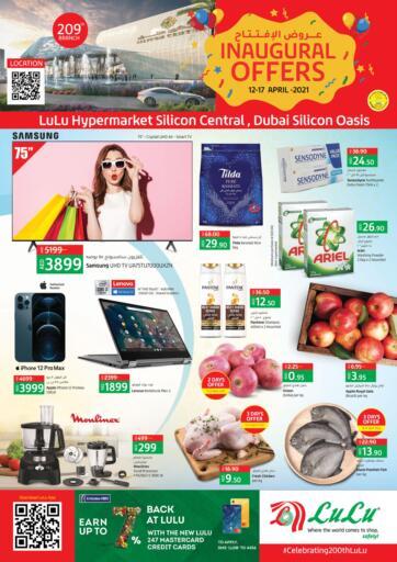 UAE - Dubai Lulu Hypermarket offers in D4D Online. Inaugural Offers. . Till 17th April