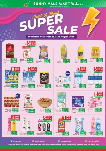 Bahrain Sunny Vale offers in D4D Online. Super Sale. Super Sale @ Sunny Vale! Get Groceries, Health & Beauty Products, Frozen foods at reduced prices before 22nd August. Happy Shopping!. Till 22nd August