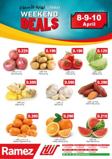 Bahrain Ramez offers in D4D Online. Weekend Deals. Here comes Ramez with Weekend Deals! Shop your favorite products at reduced prices. This offer is valid Till 10th April. Happy Shopping!!. Till 10th April