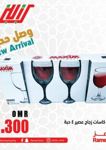 Oman - Sohar Ramez  offers in D4D Online. New Arrival. . Until Stock Last