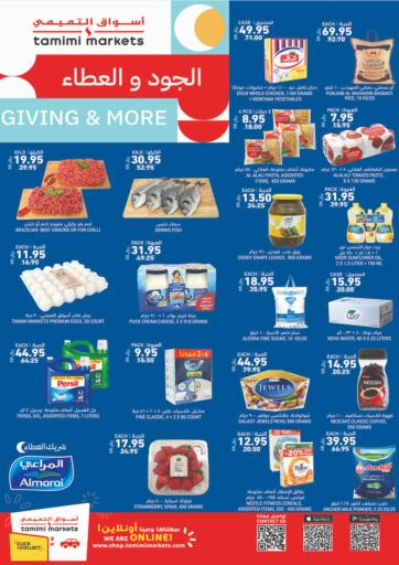KSA, Saudi Arabia, Saudi - Jubail Tamimi Market offers in D4D Online. Giving And More. Now you can get your products from your favorite brands during the 'Giving And More' at Tamimi Market Stores. This offer is only valid Till 4th May 2021.. Till 4th May