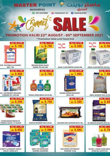 Bahrain Master Point  offers in D4D Online. Summer Sale. . Till 5th September
