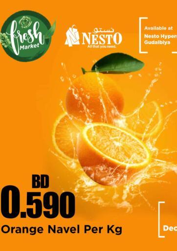 Bahrain NESTO  offers in D4D Online. Fresh Market. . Only On 23rd December