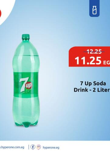 Egypt - Cairo Hyper One  offers in D4D Online. Special Offer. Special Offer Waiting For You At Hyper One Supermarket. Visit Their Nearest Store And Get Everything At Exciting Prices. Enjoy Shopping!!!. Until Stock Last