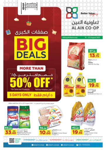 UAE - Abu Dhabi Al-Ain Co-op Society offers in D4D Online. Big Deals 50% Off. . Till 23rd August