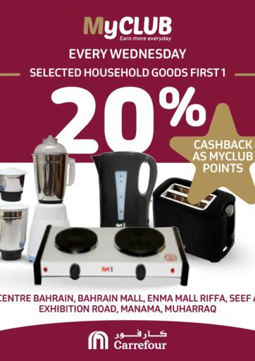 Bahrain Carrefour offers in D4D Online. My Club Every Wednesday. . Only On 1st September