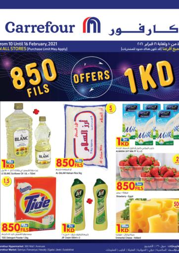 Kuwait Carrefour offers in D4D Online. 0.850 Fils & 1 KD Offers. . Till 16th February