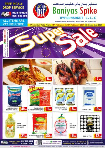 UAE - Abu Dhabi Baniyas Spike Group Of Companies offers in D4D Online. Super Sale. . Till 13th February