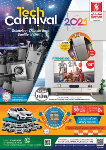 UAE - Dubai Safari Hypermarket  offers in D4D Online. Tech Carnival. . Till 19th January