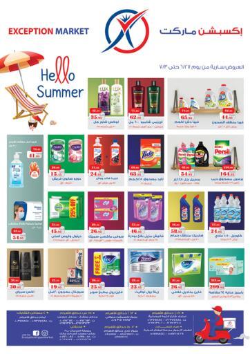 Egypt - Cairo Exception Market offers in D4D Online. Hello Summer. . Till 3rd July