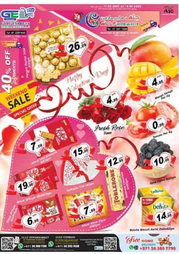 UAE - Ras al Khaimah Gulf Hypermarket offers in D4D Online. Weekend Sale. . Till 14th February