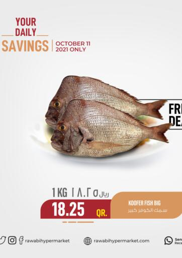 Qatar - Al Rayyan Rawabi Hypermarkets offers in D4D Online. Your Daily Savings. . Only on 11th October