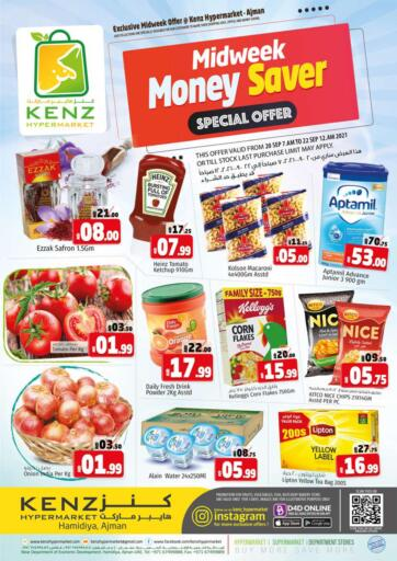 UAE - Sharjah / Ajman Kenz Hypermarket offers in D4D Online. Midweek Money Saver. Midweek Money Saver Offers Now Available At Kenz Hypermarket. Rush Now And Get Everything At Best Price. Offer Valid Till 22nd September 2021.  Enjoy Shopping!!!. Till 22nd September