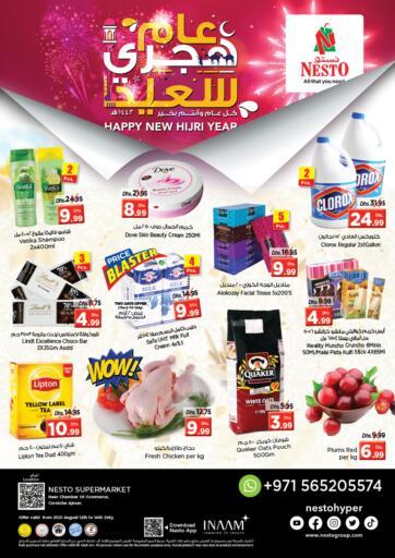 UAE - Dubai Nesto Hypermarket offers in D4D Online. Corniche, Ajman. . Till 14th August