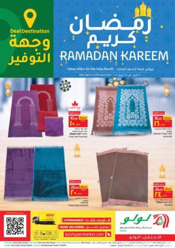 KSA, Saudi Arabia, Saudi - Jubail LULU Hypermarket  offers in D4D Online. Ramadan Kareem. Ramadan Kareem At LULU Hypermarket,   Grab Your Favorites At Low Price.  Offer Valid Till 17th April 2021. Happy Shopping!!!. Till 17th April