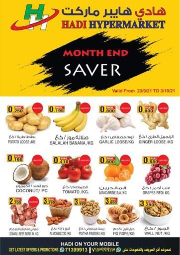 Oman - Salalah Hadi Hypermarket offers in D4D Online. Month End Saver. . Till 3rd October