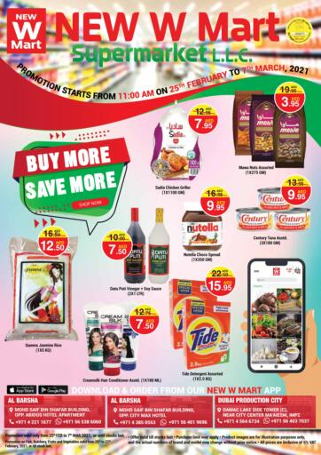 UAE - Dubai NEW W MART SUPERMARKET  offers in D4D Online. Buy More Save More. . Till 7th March