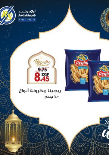 Egypt - Cairo Awlad Ragab offers in D4D Online. Ramadan Offers. . Till 4th April