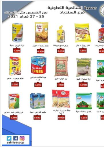 Kuwait Salmiya Co-op Society offers in D4D Online. Special Offer @Sinbad branch. . Till 27th February