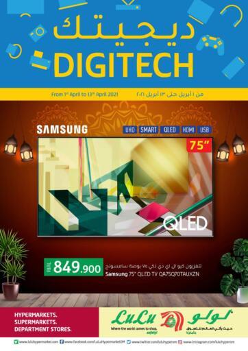 Oman - Salalah Lulu Hypermarket  offers in D4D Online. DIGITECH. . Till 13th April