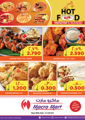 Bahrain MegaMart & Macro Mart  offers in D4D Online. Hot Food Fest @ Riffa. . Till 20th February
