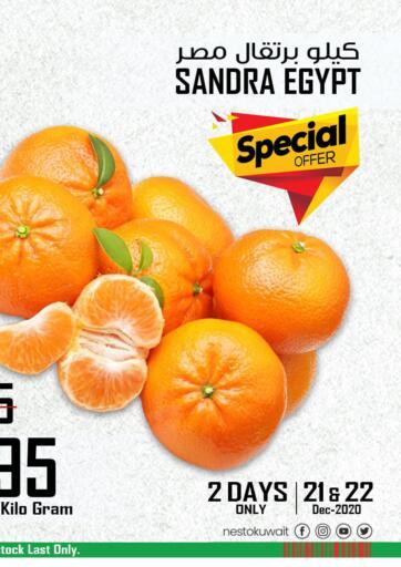 Kuwait Nesto Hypermarkets offers in D4D Online. Special Offer. . Till 22nd December