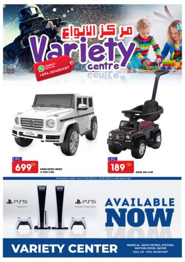 Qatar - Doha Variety Center offers in D4D Online. Special Offer. . Until Stock Last