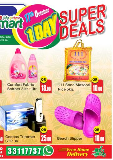 Qatar - Doha Doha Daymart offers in D4D Online. 1 Day Super Deals. . Only On 17th October