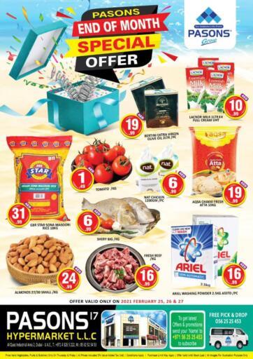 UAE - Dubai Pasons Supermarkets & Hypermarkets offers in D4D Online. Al Qouz, Industrial Area 2. . Till 27th February