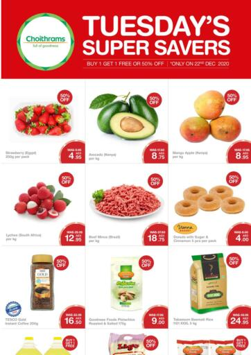 UAE - Ras al Khaimah Choitrams offers in D4D Online. Tuesday's Super Savers. . Only on 22nd December