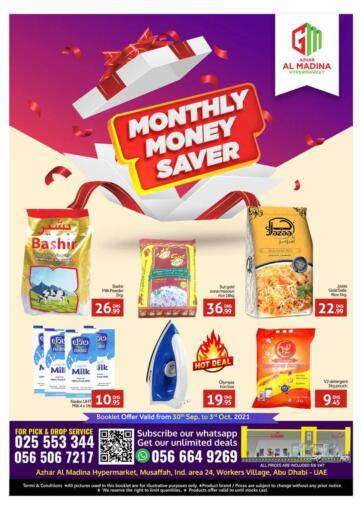 UAE - Abu Dhabi Azhar Al Madina Hypermarket offers in D4D Online. Mussafah - Abudhabi. . Till 03rd October