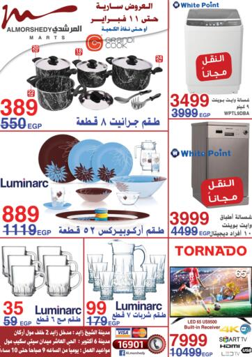 Egypt - Cairo Al Morshedy  offers in D4D Online. Special Offer. . Till 11th February