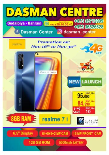 Bahrain Dasman Centre offers in D4D Online. Special Offer. Hurry up!! Dasman Centre provides