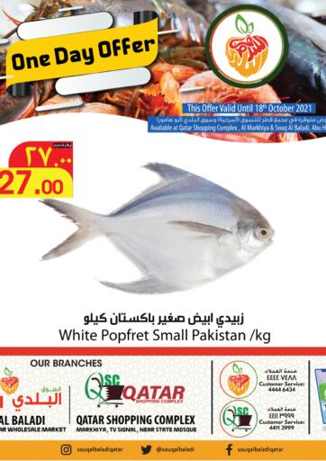 Qatar - Doha Al Baladi Group offers in D4D Online. One Day Offer. . Only on 18th October