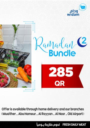 Qatar - Al-Shahaniya Widam Food offers in D4D Online. Ramadan Bundle. Don't miss this opportunity to get Weekend  Ramadan Bundle  Offers .Offers Are  valid until  Until Stock Last. Enjoy your shopping !!!. Until Stock Last