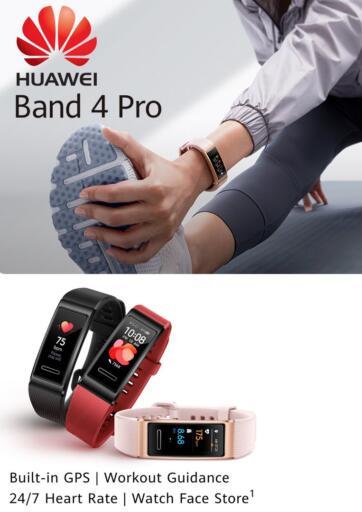Kuwait Best Al Yousifi  offers in D4D Online. Huawei Band 4 Pro. . Huawei Band 4 Pro