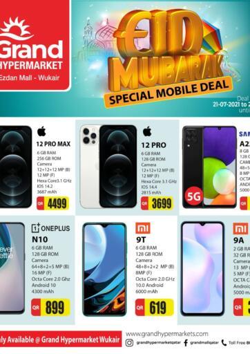 Qatar - Al-Shahaniya Grand Hypermarket offers in D4D Online. Special Mobile Deal. . Till 23rd July