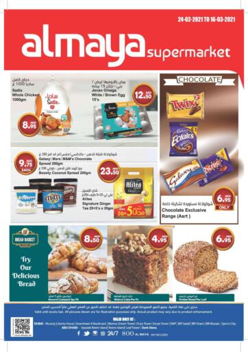 UAE - Dubai Al Maya Supermarkets & Hypermarkets offers in D4D Online. Special Offers. . Till 16th March