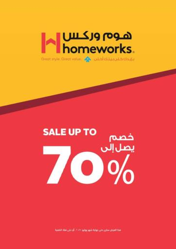Egypt - Cairo Homeworks offers in D4D Online. Sale Up To 70%. . Till 31st July