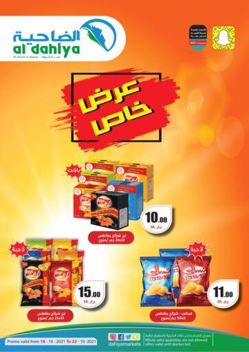 KSA, Saudi Arabia, Saudi - Dammam Al Dahiya Markets offers in D4D Online. Special Offer. . Till 22nd October