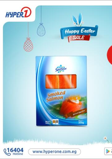 Egypt - Cairo Hyper One  offers in D4D Online. Happy Easter Sale. Happy Easter Sale @ Hyper One Supermarket Avail This Offer Till10th May! Hurry Now!! Have a Good Shopping!!. Until Stock Last