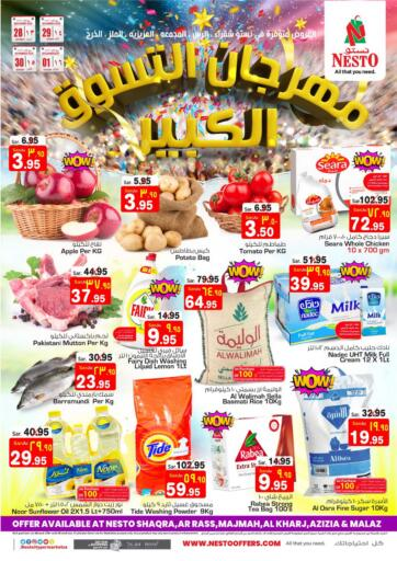 KSA, Saudi Arabia, Saudi - Al Khobar Nesto offers in D4D Online. Grand Shopping Festival. Now you can get your daily products from your favorite brands during 'Grand Shopping Festival' at Nesto Stores! This offer is only valid Until 01st December.. Till 1st December